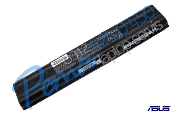 ASUS G2 batarya
