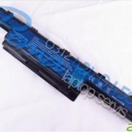 Acer Aspire 4333 Laptop Bataryası – Acer Aspire 4333 Notebook Pili