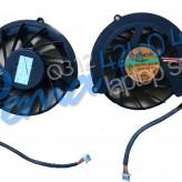 Acer Aspire 4535 Fan – Acer Aspire 4535 Soğutucu