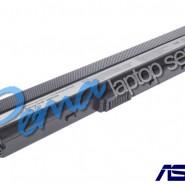 Asus F551 Laptop Bataryası – Asus F551 Notebook Pili