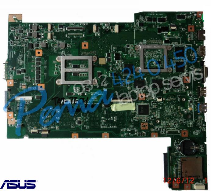 Asus G74 Anakart