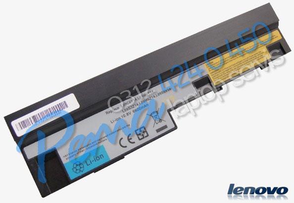 Lenovo IdeaPad Z575 batarya