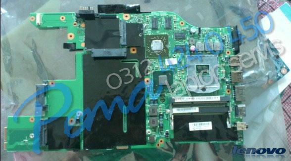 Lenovo ThinkPad E520 ankart