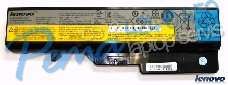 Lenovo Z570A batarya