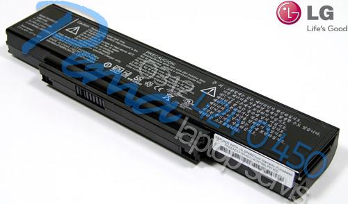 Lg R500 batarya
