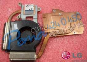Lg R500 fan