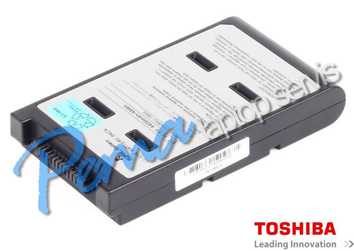 Toshiba QOSMIO G10 batarya