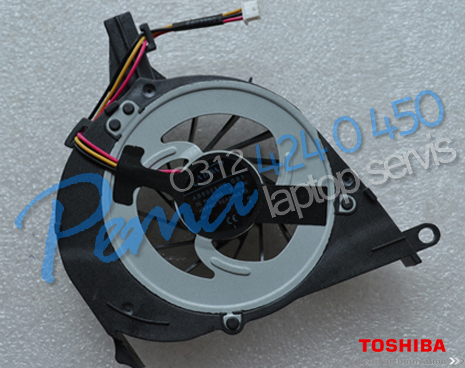 Toshiba Satellite L750 fan