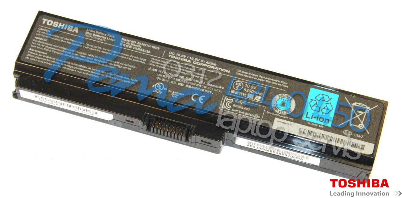 Toshiba Satellite L755 batarya