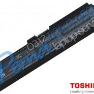 Toshiba Satellite L775 Laptop Bataryası – Toshiba Satellite L775 Notebook Pili
