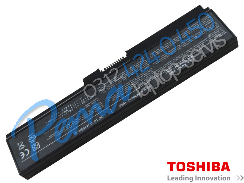 Toshiba Satellite L775 batarya