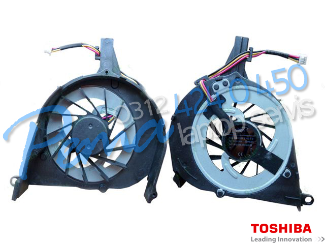 Toshiba Satellite L775 fan