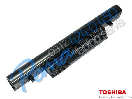 Toshiba Tecra R850 batarya