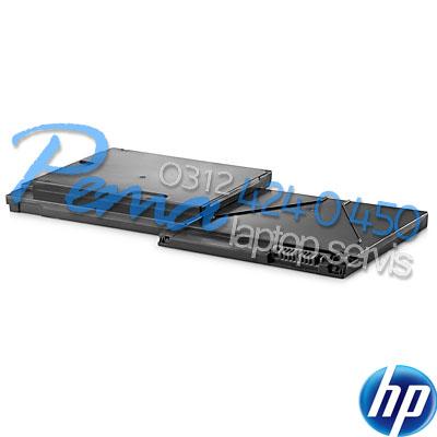 hp EliteBook 820 batarya